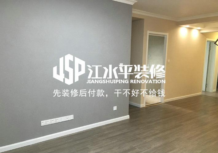 南京香溢紫郡98平现代简约装修,南京二手房装修效果图