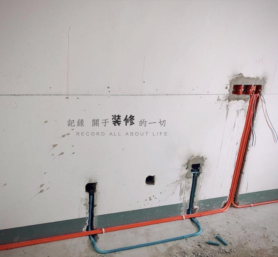 南京装修预算表,用水电包死的方式装修水电,吃亏的一定是业主