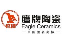 江水平装修队合作伙伴鹰牌陶瓷