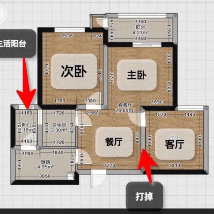 87平的两室两厅装修案例,治愈系的日式小清新,住进去就不想出门