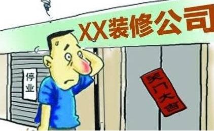 稳健的南京装修团队,才是长远发展的原动力